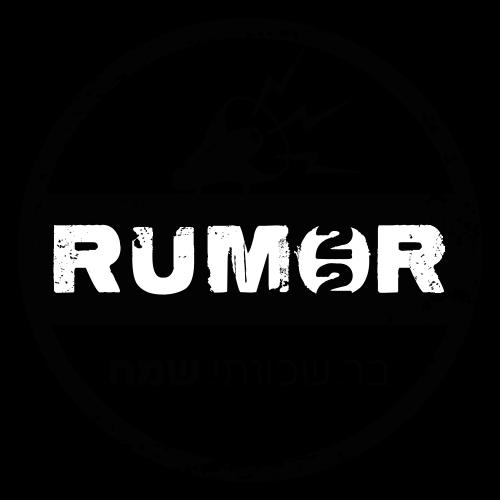 rumor-NewLogo black